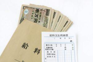 給料袋と一万円