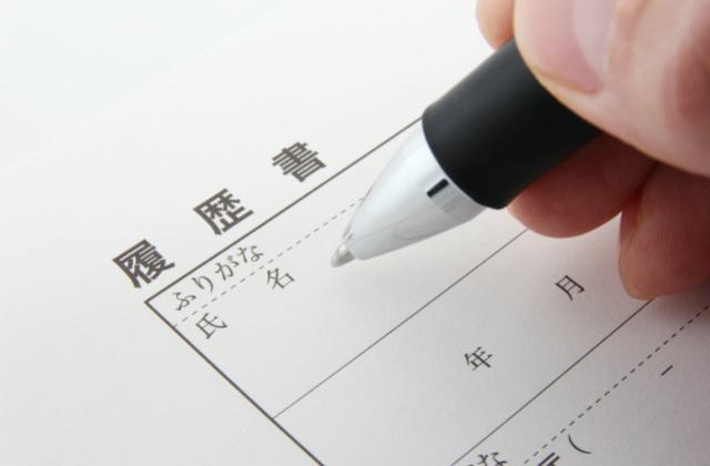 履歴書に書くペン