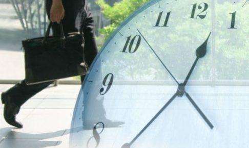 時計とサラリーマン